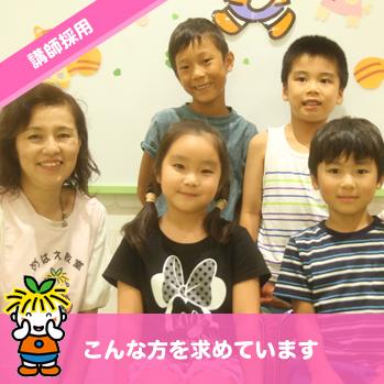 top_smallblock_koushi02