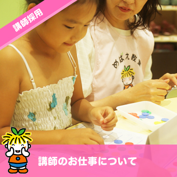 top_smallblock_koushi03
