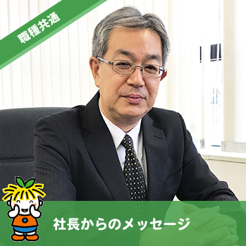 top_smallblock_shusei