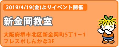 mebae_toppage_half_banner_0409_2019_orange_mebae