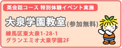 toppage_half_banner_ 0602
