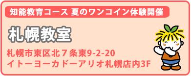 toppage_half_banner_ 0609