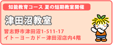 toppage_half_banner_ 0609_2