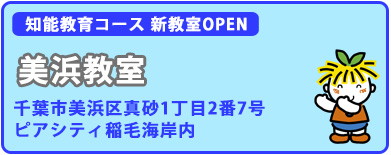 toppage_half_banner_ 0721