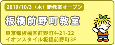 toppage_half_banner_ yellow_mebae_0926_2019