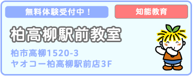 toppage_half_banner_02
