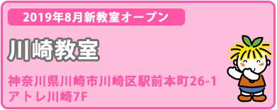 toppage_half_banner_0603_2019_pink_mebae