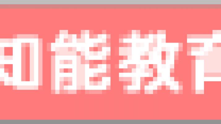 icon_chiiku.png