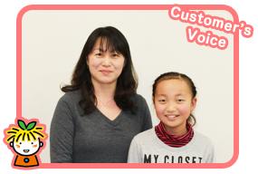 customers_voice01