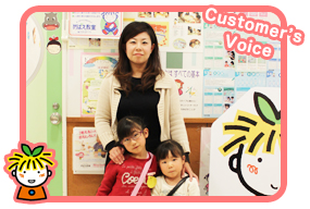 customers_voice02