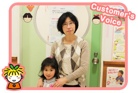 customers_voice03