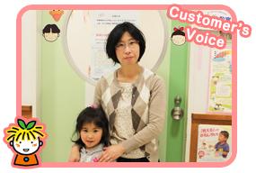 customers_voice03