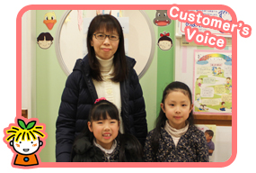 customers_voice04
