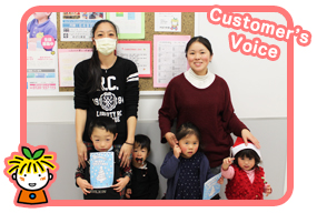 customers_voice05