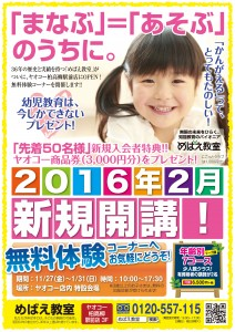 takayanagi_omote
